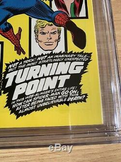 Amazing Spider-Man #121 Death of Gwen Stacy CGC 8.0 White pages